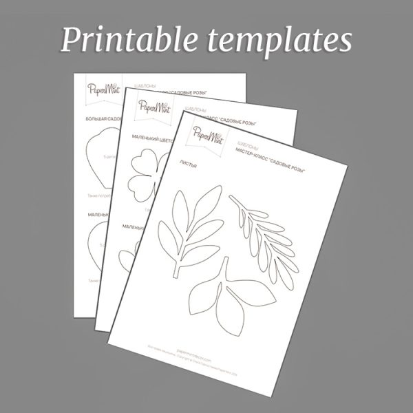 paper-flowers-printable-templates